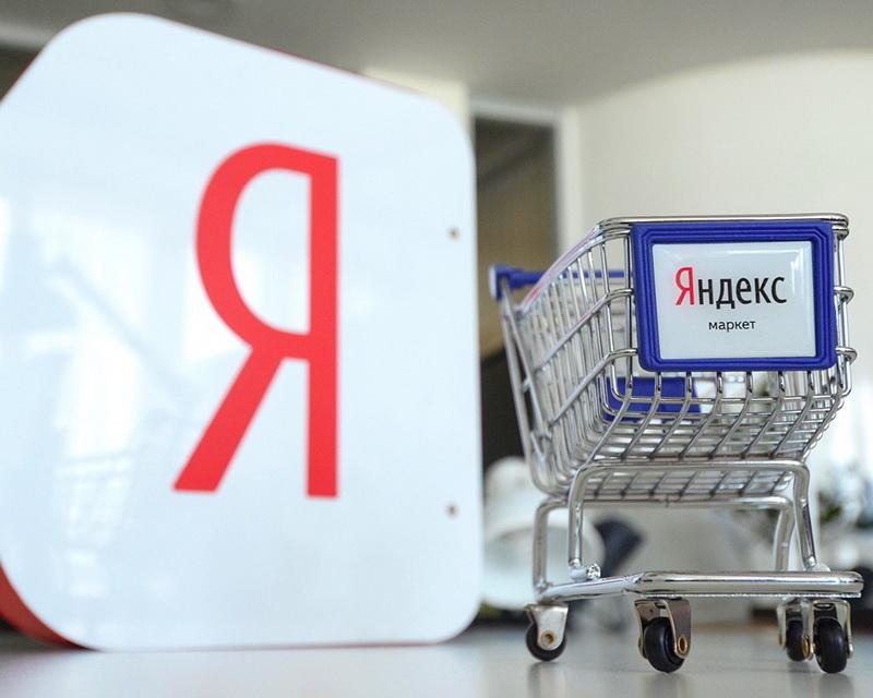 Яндекс обвинили в краже трафика интернет-магазинов