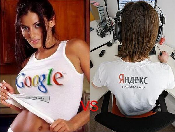 Google теперь популярнее Яндекса в Рунете