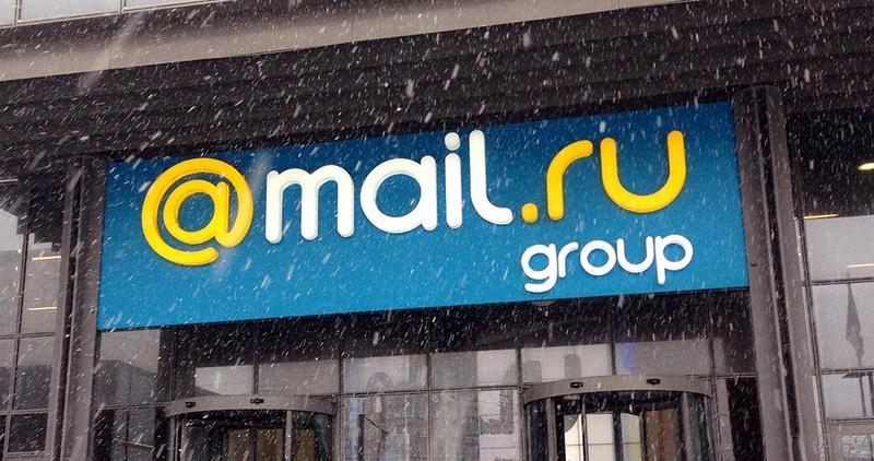 Mail.ru берется за оценку офлайн-конверсии – вслед за Яндексом