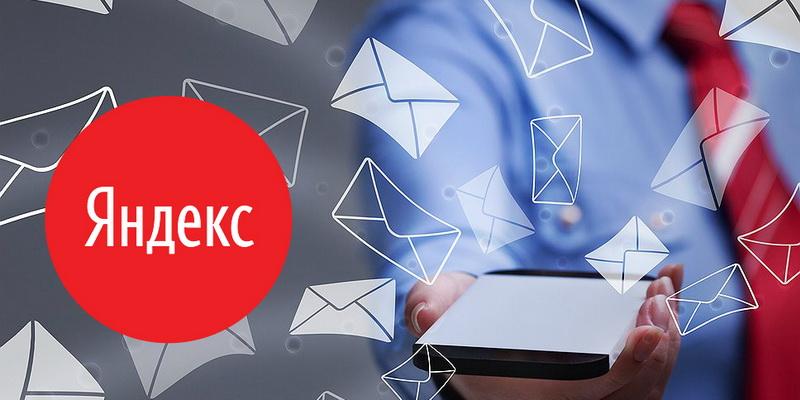 Как Яндекс защищает пользователей от СМС-спама