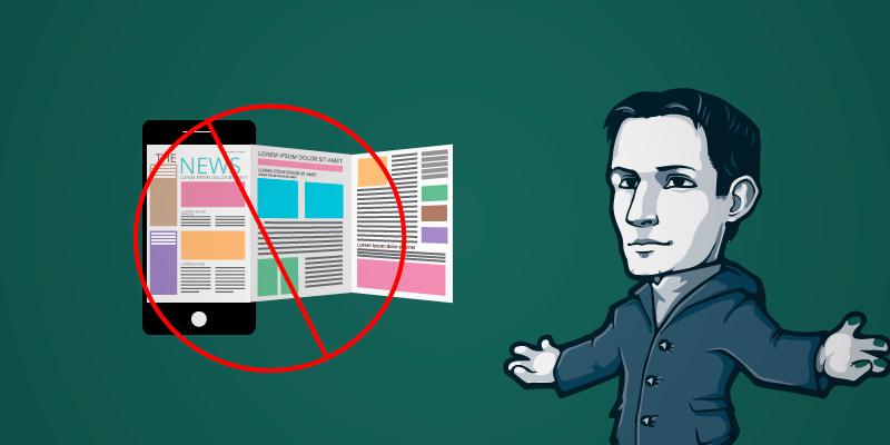 Павел Дуров считает, что чтение новостей в соцсетях равносильно засорению мозга