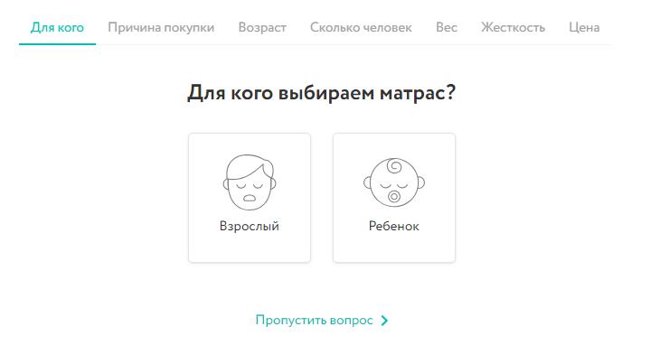 опрос на сайте интернет-магазина