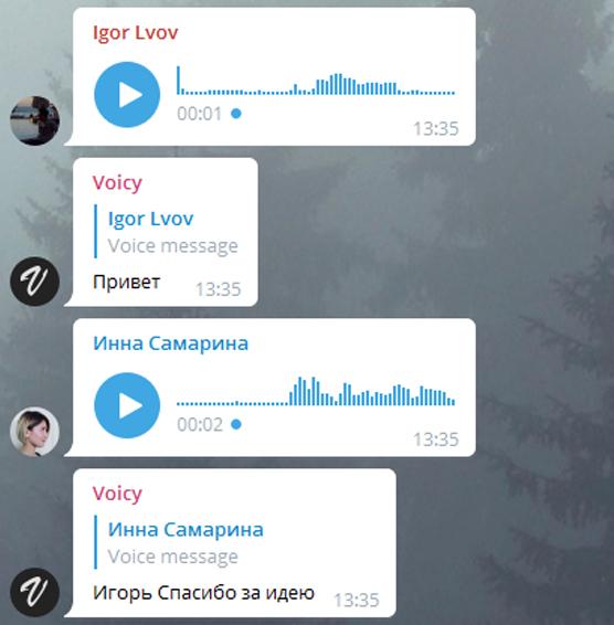 Бот для расшифровки голосовых сообщений в Телеграме
