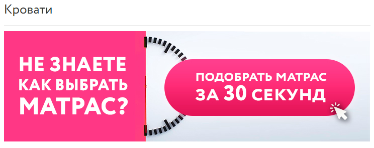 опрос в интернет-магазине