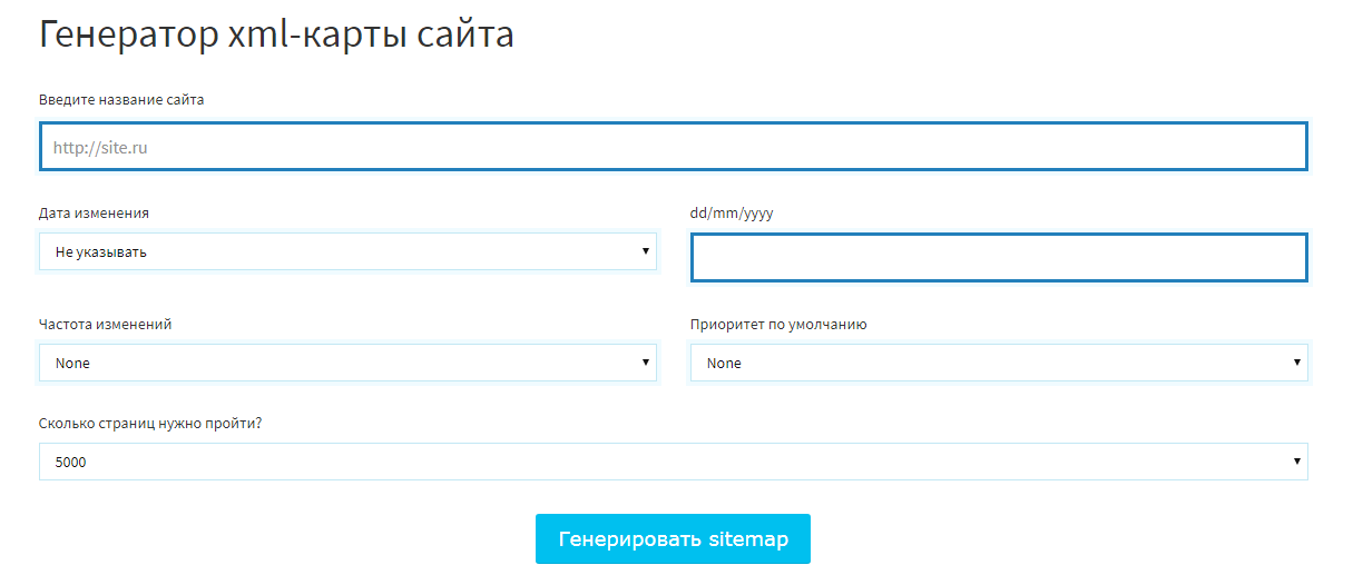 генератор Sitemap