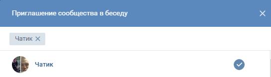 Бот для голосовых сообщений в ВКонтакте