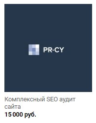 товар в вконтакте