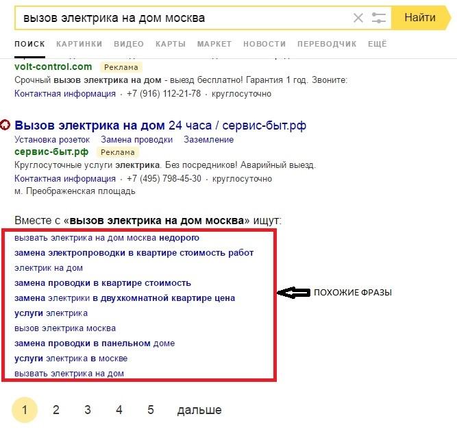 Начало работы в яндекс директ реклама на сайте от гугл