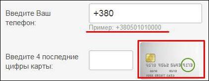 подсказки в форме регистрации на сайте
