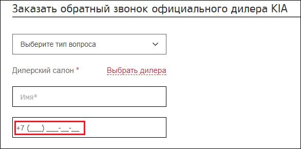 оформление регистрации на сайте