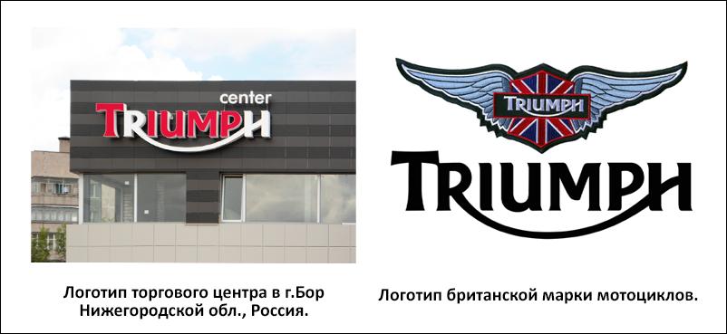 сравнение двух логотипов