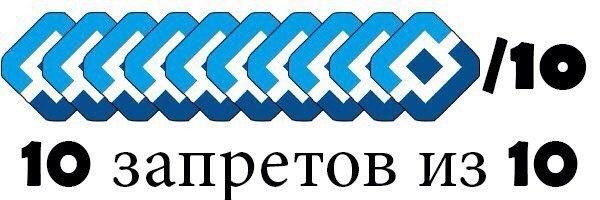 http://pr-cy.ru/news/upload/49127/5519.png