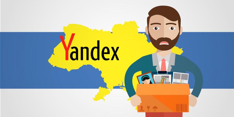 Яндекс и Mail.ru синхронно прощаются с украинским рынком