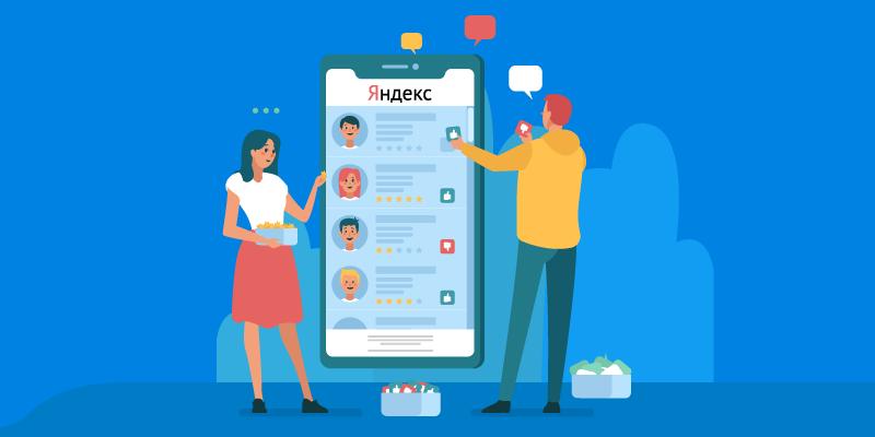 Яндекс добавил навязчивую рекламу в мобильную выдачу