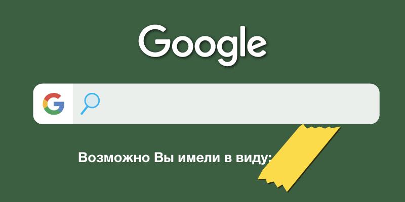 Google тестирует смайлики в автоподсказках