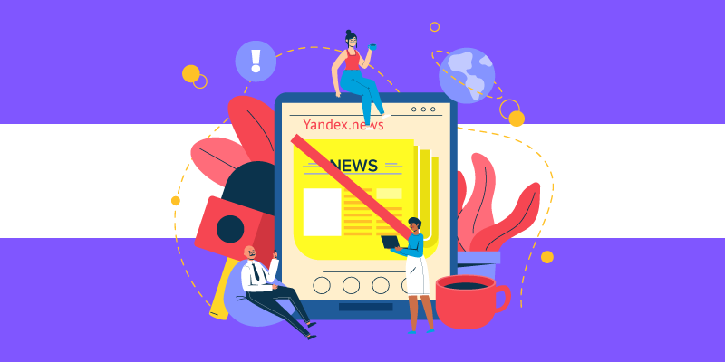 Яндекс.Новости будут активнее избавляться от «желтых» СМИ
