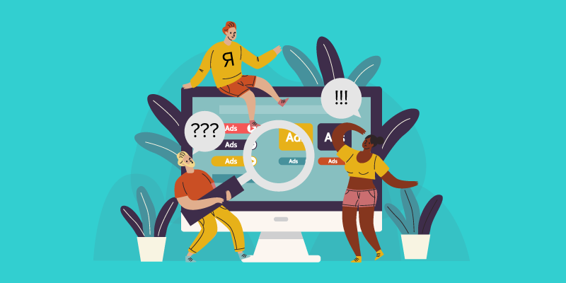 Яндекс планомерно превращает выдачу в рекламную