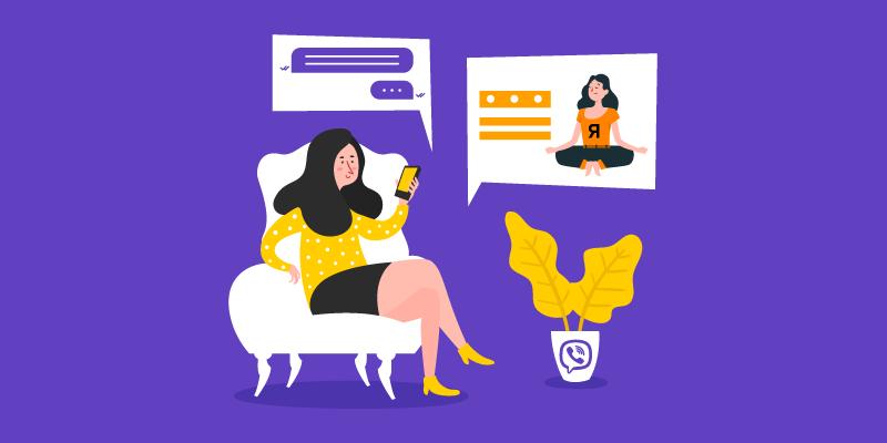 Яндекс.Дзен добавлен в Viber