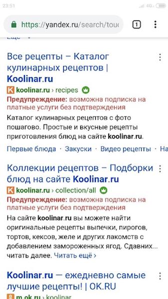 Почему Яндекс массово пессимизирует сайты?