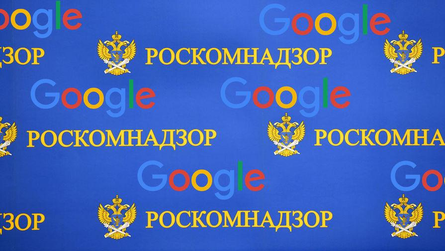 Google стал фильтровать выдачу в России