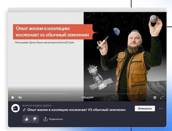 Яндекс.Дзен разрешил монетизировать видеоконтент