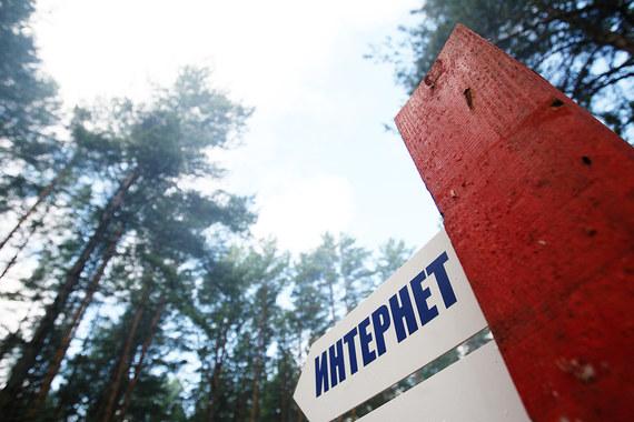 Госдума: автономному рунету быть!