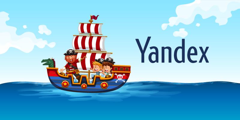 У Яндекса появился новый поисковый робот