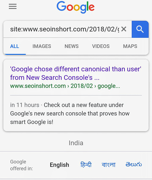 В выдаче Google появятся ссылки на еще неопубликованный контент?