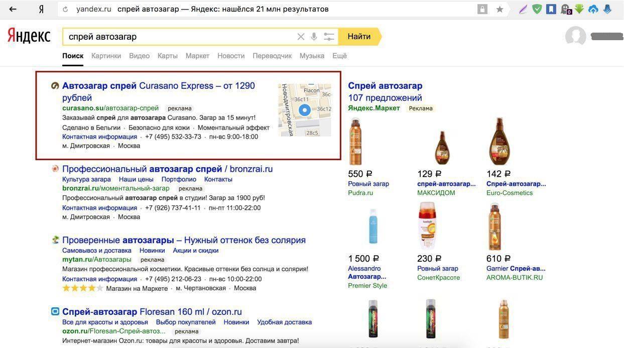 У Яндекса случился очередной визуальный апгрейд выдачи