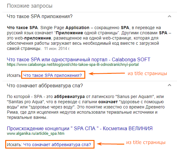«Похожие запросы» в поиске Google получили новый вид