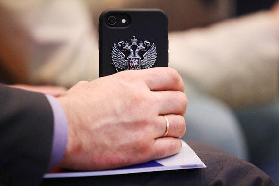 Госдума поддержала изоляцию российского интернета