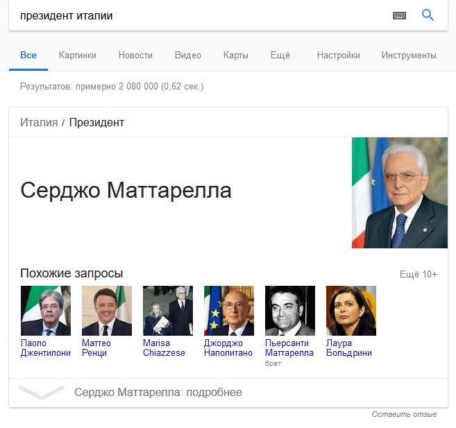 Google выкатил новый дизайн десктопной выдачи
