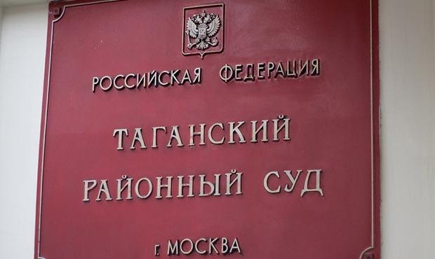 Чуда не произошло: суд постановил заблокировать Telegram … немедленно!
