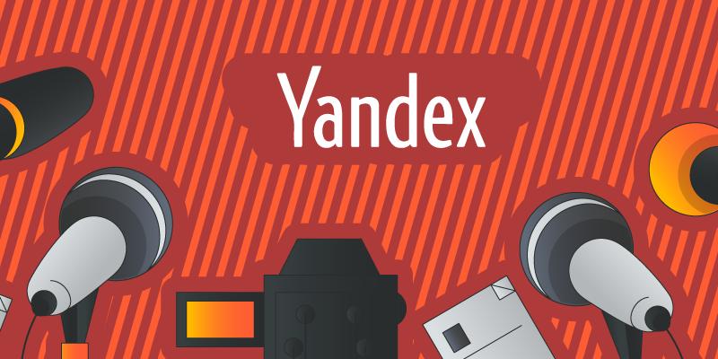 Яндекс хочет знать больше о сайтах и безопасном протоколе