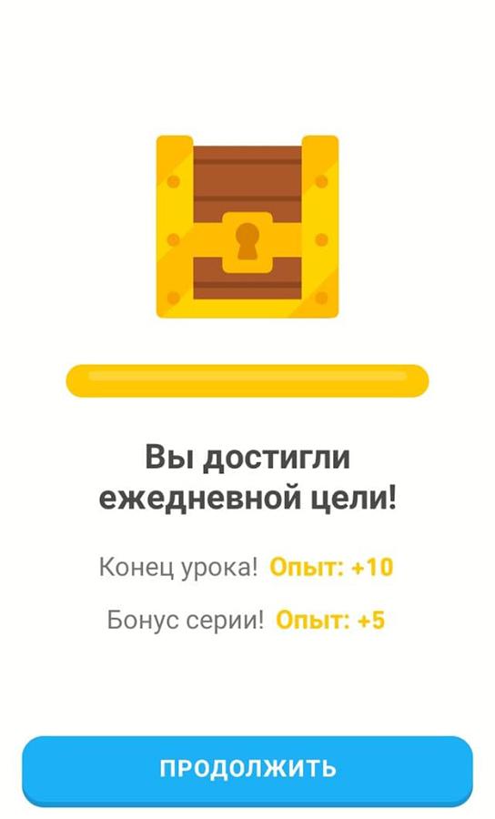 Предложить закрыть приложение