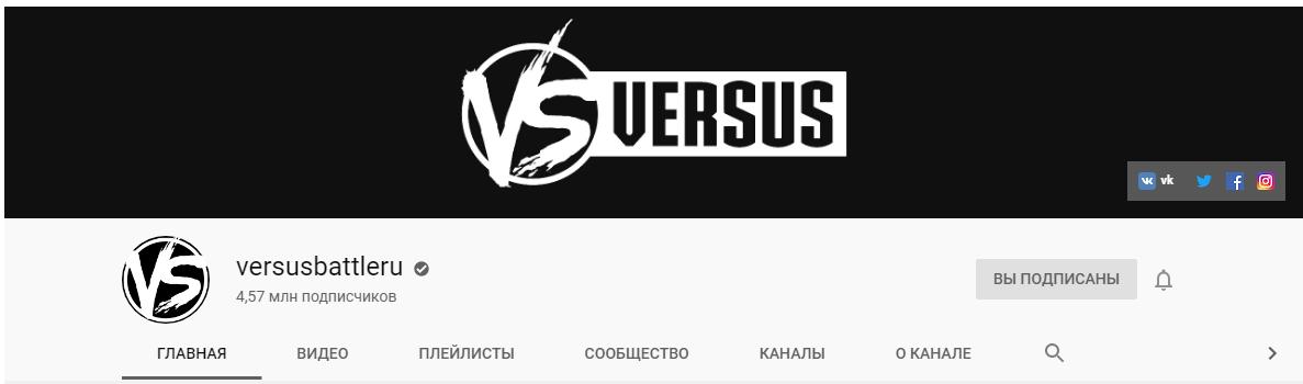 Логотип бренда на обложке канала