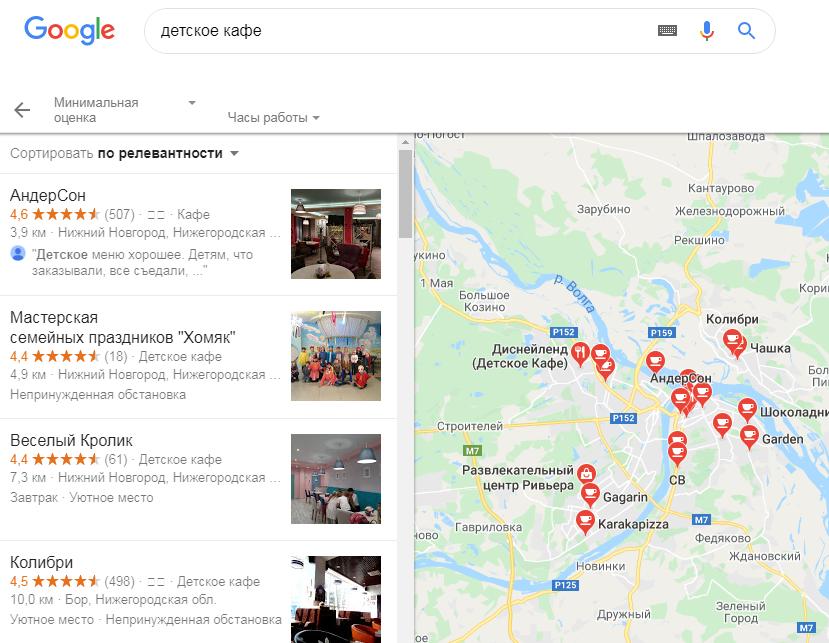Отметки компаний на карте Google