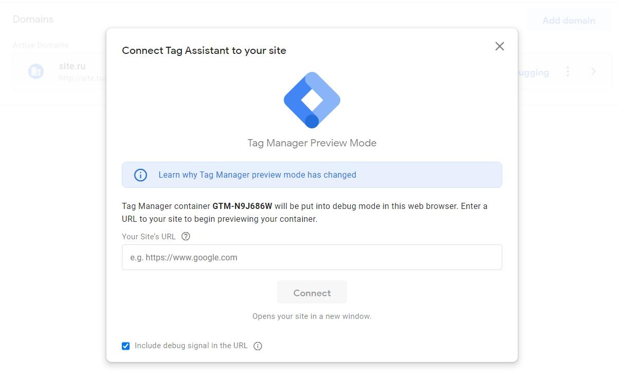 Переход в Google Assistant