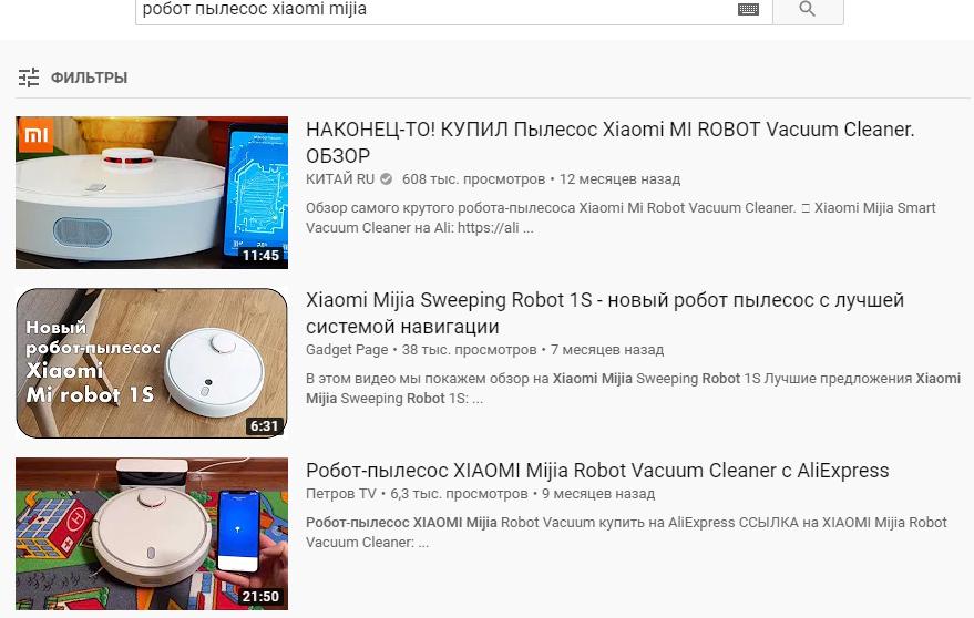 Обложки роликов на Ютубе