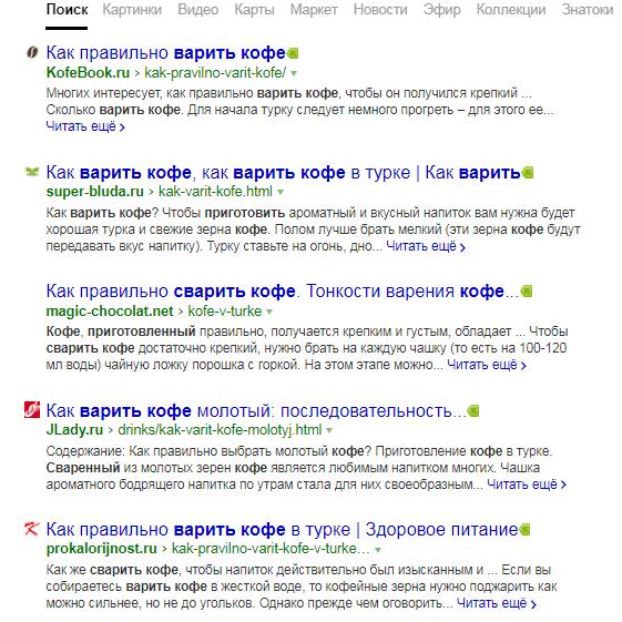 Сайт без фавикона