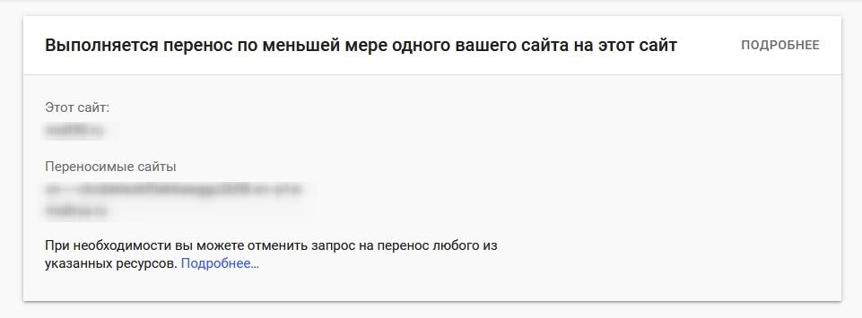 АлаичЪ отвечает на вопросы по SEO [Спроси PR-CY #19]
