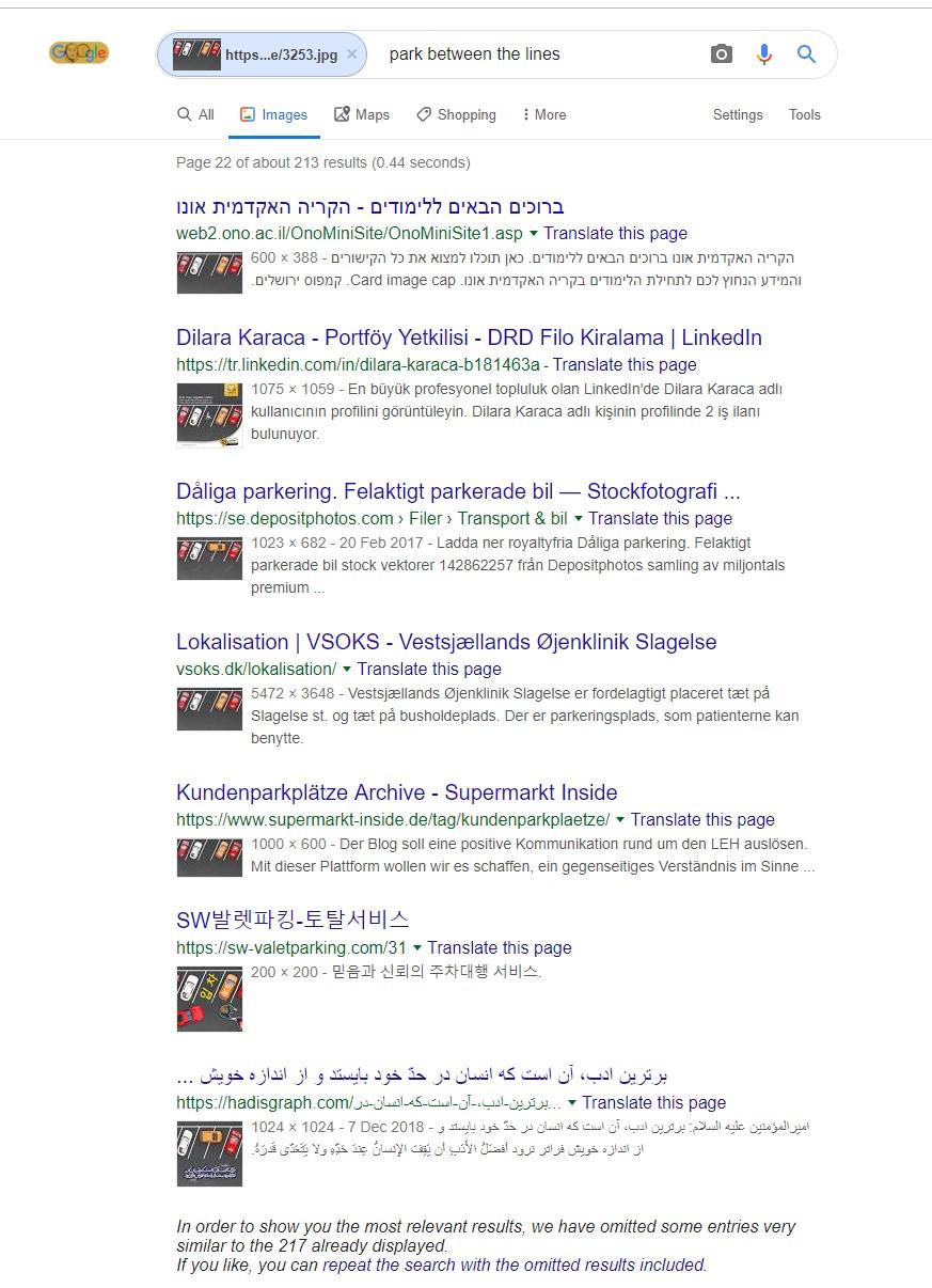 поиск картинки в google