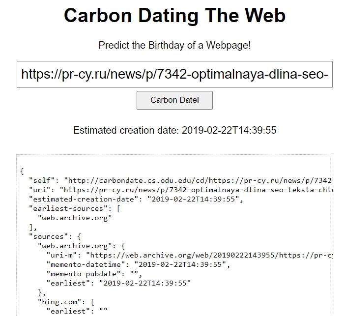Онлайн посмотреть дату публикации страницы