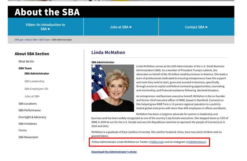 страница сайта государственного учреждения