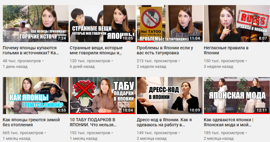 Обложки видео с текстом