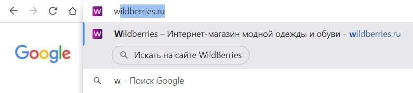 type-in  запрос