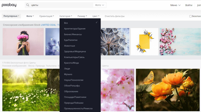 фоны для веб-дизайна