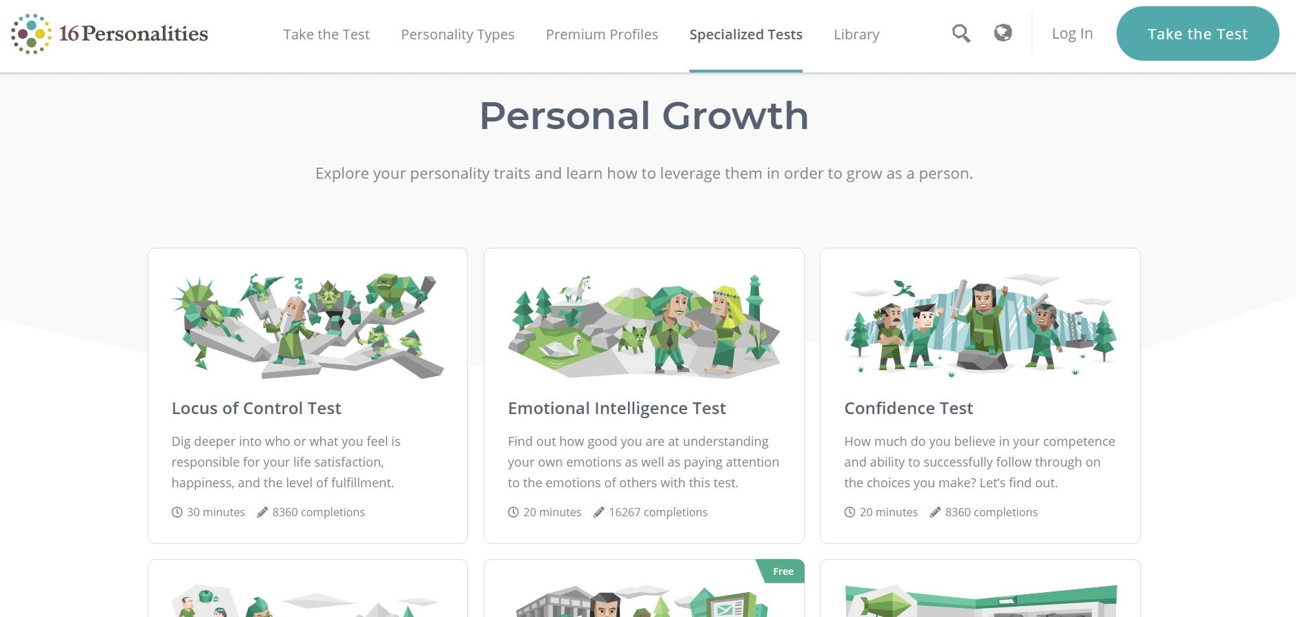 Дизайн страниц сайта, пример