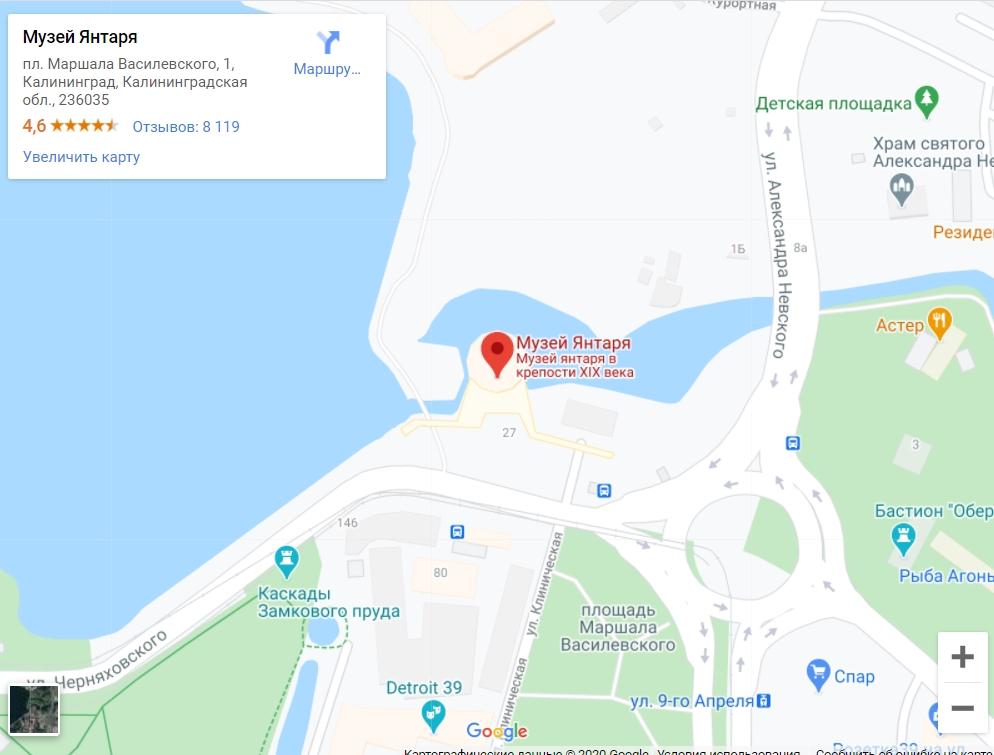 Google карта для вставки на сайт