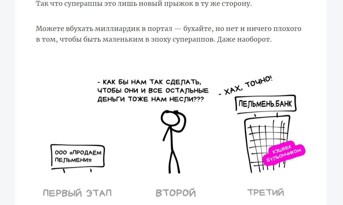 Автор сам рисует картинки для блога